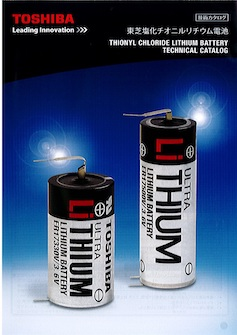 photo lithium battery